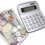 扶養に入っている奥さんの年収が左右する世帯の損得